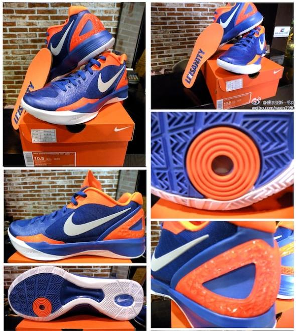 """Nike Zoom Hyperdunk 2011 Low """"Jeremy Lin"""" PE"""