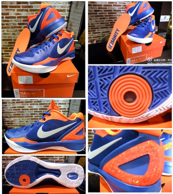 "newest collection 9a364 3919b Nike Zoom Hyperdunk 2011 Low ""Jeremy Lin"" PE 